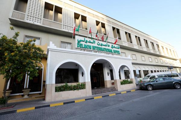 Delmon International Hotel 4* ➜ Manama, Capital Governorate
